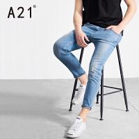 以纯A21男装修身薄款小脚牛仔裤男破洞 2017年夏季新款潮男士九分裤子