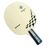 SUNFLEX德国阳光 DAZZLER TN金刚 钛网纤维乒乓球拍 底板 直横可选  咬球深速度快旋转强烈