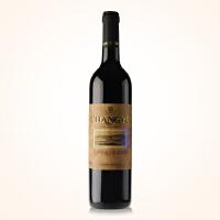 张裕窖藏干红葡萄酒
