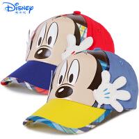 Disney/迪士尼 遮阳帽春秋款米奇帽子男童棒球帽透气鸭舌帽MC0485