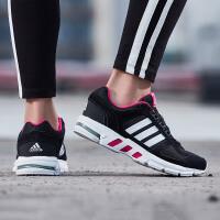adidas阿迪达斯女鞋跑步鞋EQT减震运动鞋AQ7895