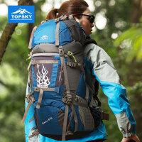 topsky 户外登山包双肩徒步包40L50L60L 男女款骑行背包 旅行包户外背包