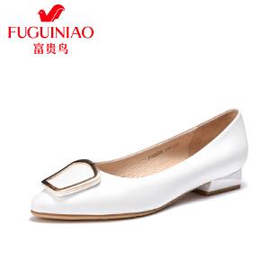 富贵鸟女鞋2017 秋季新品 尖头浅口单鞋女方扣低跟工作鞋