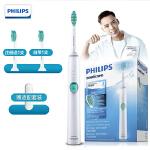 飞利浦(PHILIPS)电动牙刷HX6511充电式成人声波震动牙刷