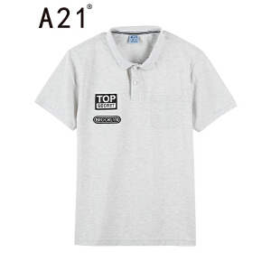 以纯线上品牌a21 2017夏装新款polo衫男简约字母印花翻领短袖