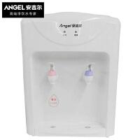 【当当自营】安吉尔(Angel)饮水机台式Y1416TK家用办公温热饮水机