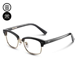 音米复古半框眼镜框男近视镜意大利板材眼镜架金属大框潮人眼镜女 AAGCBF502
