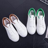 韩版低帮小白鞋女皮面系带运动鞋学生休闲百搭平底板鞋女单鞋女鞋