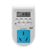 品益PY-16 定时器 16A定时插座 厨房 定时开关 插座 计时器