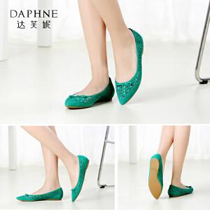 Daphne/达芙妮 浅口舒适平底透气镂空潮流单鞋