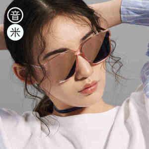 音米女士眼镜时尚 太阳镜 个性2017  TR超轻墨镜 方框墨镜女潮