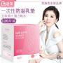 乐孕升级款防溢乳垫一次性乳垫孕产妇防溢乳贴奶垫120片