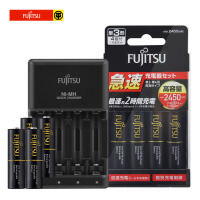 富士通(Fujitsu)5号4节可充电电池套装智能急速充电器可混合充电五号七号适用于相机