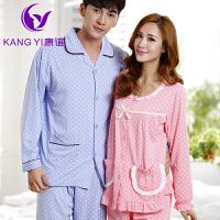 香港康谊 春秋季情侣纯棉长袖睡衣波点开扣女士可外穿家居服睡衣
