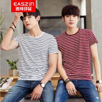 EASZin逸纯印品 男士短袖T恤 夏季新款条纹体恤衫 莫代尔棉T体学生圆领韩版修身款