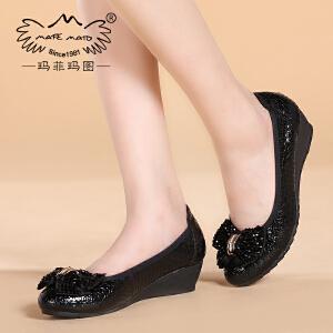 【下单立减10元,满299-50】玛菲玛图 新款真皮休闲女鞋坡跟单鞋水钻蝴蝶结单鞋0263-44