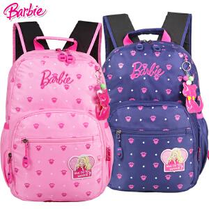 芭比公主女生小学生高年级休闲儿童双肩书包运动背包DL85792