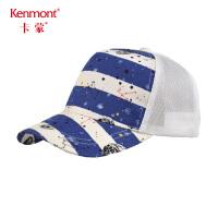 卡蒙9-13岁儿童凉帽男孩帽子宝宝棒球帽透气网鸭舌帽全棉防晒帽4785