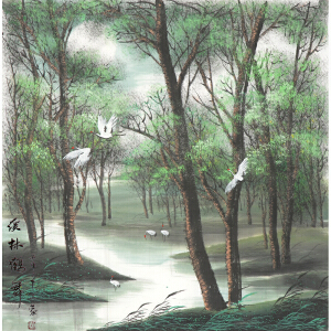 自由画家 小蒙《溪林鹤舞》