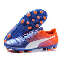 男子足球鞋运动鞋人造草地10353803