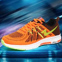 金帅威 飞织运动鞋女跑步鞋女鞋一体织网面透气减震跑鞋女