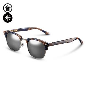 音米2017新款时尚偏光太阳镜女潮个性半框墨镜男士开车眼镜驾驶镜 AASBBB106