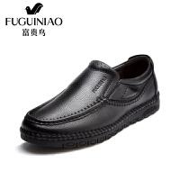 富贵鸟男士头层牛皮套脚休闲鞋休闲皮鞋橡胶底防滑皮鞋