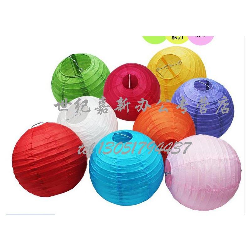 手工彩色纸灯笼 diy儿童手工制作材料包 美术课创意绘画灯笼 30cm