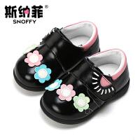 斯纳菲童鞋女童宝宝鞋真皮皮鞋学步鞋春秋防滑婴儿鞋子1-2-3岁夏