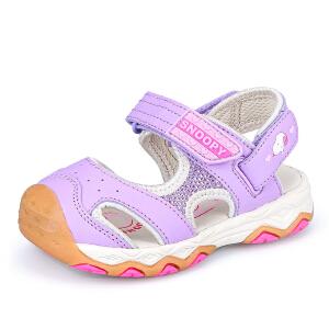 史努比童鞋夏季新品女童凉鞋包头机能凉鞋可爱女童鞋儿童凉鞋女童