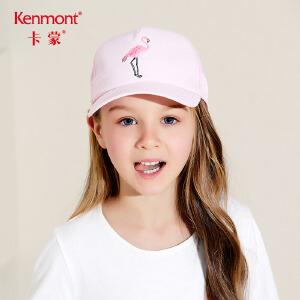 卡蒙6-9岁儿童防晒帽防紫外线遮阳帽亲子纯色棒球帽宝宝帽鸭舌帽4794