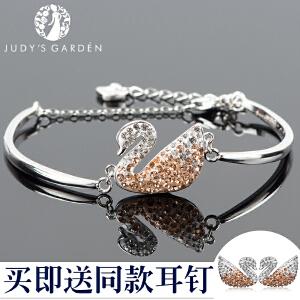 【茱蒂的花园】S925银天鹅手链白色黑色渐变天鹅手镯耳钉耳饰女款女士女式手镯手环送女友女生情人节生日礼物