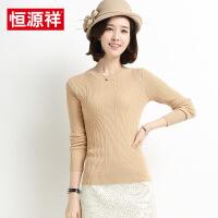 恒源祥 秋季新款女士纯羊毛衫中年修身显瘦低圆领打底衫套头针织衫 22168047