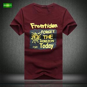 逸纯印品(EASZin)短袖t恤男 夏季新款韩版短袖T恤卡通太阳花印花男士大码加肥T恤衫潮