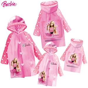 Barbie/芭比女孩儿童雨衣耐用带书包位雨衣小学生可爱公主雨披RA2038