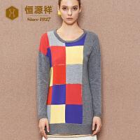 恒源祥女士大彩格子中长款羊绒衫秋季新品烫钻纯羊绒套头毛衣