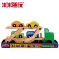 米米智玩 儿童玩具车益智男孩木制汽车模型卡车工程车木质双层运输车 进口木材打造活动专属
