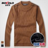 伯克龙 男士加绒加厚保暖圆领羊毛衫 男秋冬厚款时尚条纹针织衫毛衣 S121916