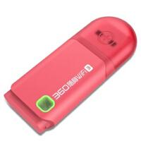 【全国大部分地区包邮】360随身WiFi3 300M传输速率 无线WiFi 迷你路由器 红色
