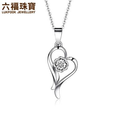 六福珠宝 18K金心花绽放心形钻石女款吊坠 16426支持使用礼品卡