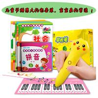 清华T2点读笔儿童双语早教机故事机1-3-4-6岁婴幼儿童启蒙教育益智玩具点读机 全能套装带全套趣味卡