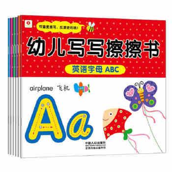 简笔画幼儿认知数字母拼音汉字迷宫连线幼儿园拼音