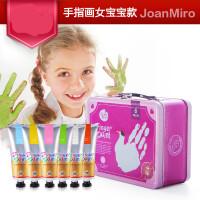 美乐 儿童手指画套装 颜料无毒水洗 男女宝宝画画颜料工具套装