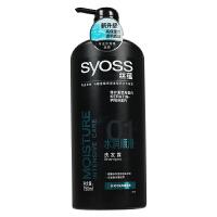 丝蕴 水润顺滑洗发露 750ml 洗发水  顺滑 针对干枯毛躁发质