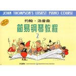 约翰・汤普森简易钢琴教程:(2)
