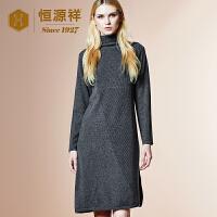 恒源祥女士半高领中长款羊绒衫秋冬新款提花纯羊绒毛衣连衣裙