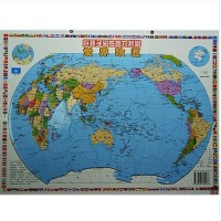 大小号磁性世界 中国地图拼图拼板 益智儿童智力拼图立体