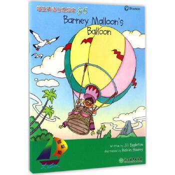 领航船 培生英语分级绘本 3-6 Barney Malloon's Balloon