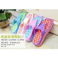 普润 女式居家高跟防滑按摩拖鞋 人字拖鞋 夏季休闲凉拖鞋 (红底紫边)