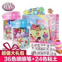 智高喷喷笔 儿童无毒36色大容量水彩笔绘画玩具套装 创意新年礼物 儿童节礼物!
